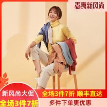 金菊秋wo新式毛衣1wi全羊毛套头保暖宽松百搭女式针织打底衫