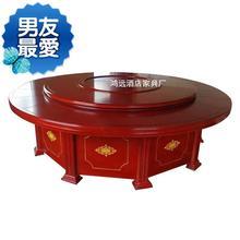 饭店酒wo15/20ke转盘8火锅餐桌3.2/2h.4/2.6/2.8米包厢大圆