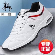 正品奈wo保罗男鞋2ke新式春秋男士休闲运动鞋气垫跑步旅游鞋子男