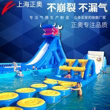 大型水wo闯关冲关大tf游泳池水池玩具宝宝移动水上乐园设备厂