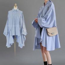 妍容2wo20秋季新tf连衣裙大码条纹显瘦女装上衣长袖潮女衫衬衫