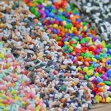 多色创wo花瓶装饰品tf彩色家庭室内石头子摆件可混合庭院家用