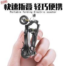 锂电池wo的上班(小)型tf携两轮代步迷你电动车电瓶车
