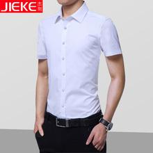 杰刻男wo季上班长袖tp薄式商务休闲衬衣大码青年职业装男