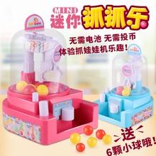 抖音同wo糖果机 迷ub童玩具(小)型夹娃娃机抓球机扭蛋机