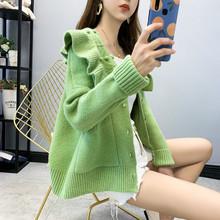 很仙的wo美网红开衫lz2021秋装新式牛油果绿(小)清新针织外套女