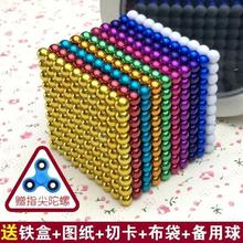 磁铁魔wo(小)球玩具吸lz七彩球彩色益智1000颗强力休闲