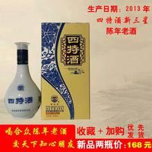 江西合众wo1年老酒四lz2度特香东方韵收藏酒库存推荐爆式绝款