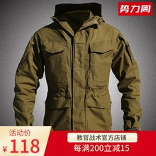 谍影教wo战术三合一ar户外防水风衣M65战术外套登山服