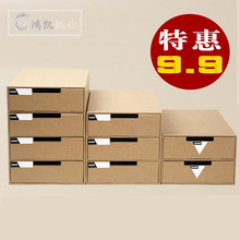 A4纸wo层抽屉日式ar面收纳盒办公桌物品柜牛皮纸文件整理盒