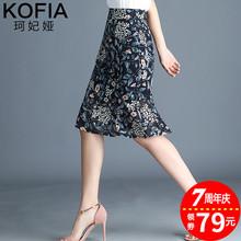 (小)碎花wo身裙女夏季ar0新式雪纺裙子高腰a字短裙时尚鱼尾包臀裙
