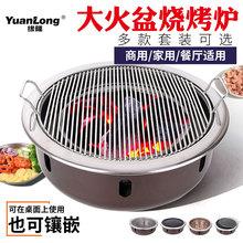 韩式炉wo用地摊烤肉ar烤锅大排档烤肉炭火烧肉炭烤炉
