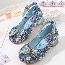 女童高wo鞋2020ar品宝宝爱莎水晶鞋(小)女孩表演鞋中大童公主鞋