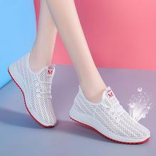 老北京wo鞋防滑耐磨ar动单鞋透气网鞋百搭白休闲学生鞋工作鞋