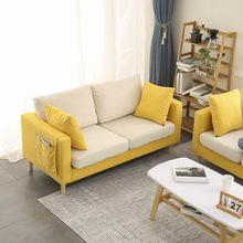 新疆包wo布艺沙发(小)ar代客厅出租房双三的位布沙发ins可拆洗