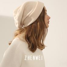 月子帽wo值担当!帽es线帽孕妇针织产妇帽子月子帽产后秋冬季