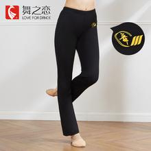 舞之恋wo筒舞蹈裤女es练功服瑜伽健美操训练服装显瘦跳舞裤子