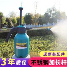 浇花喷wo家用手压式es园艺气压式壶压力喷雾瓶(小)型浇水壶