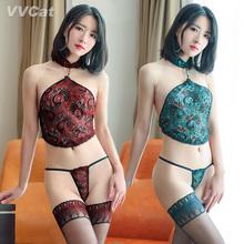 古典艺wo孔雀翎刺绣es兜颈环吊饰T裤性感情趣女内衣三件套装
