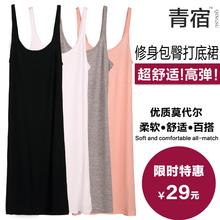 [woxiaogan]内衬打底裙莫代尔防走光衬