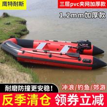1.2wo级款2-5an舟高端钓鱼船皮划艇防汛船充气船超耐磨