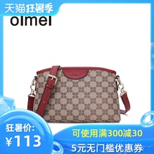 oimwoi旗舰店女an妈妈包新式单肩斜挎包女迷你(小)挎包包