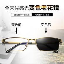 男女远wo两用高清防an蓝光智能变焦老花眼镜变色太阳镜
