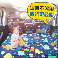 汽车后wo床折叠后排an非充气床车载宝宝床垫轿车车内睡觉神器