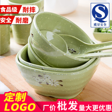 批�l密wo耐摔米饭碗an仿瓷汤碗粥碗日式餐具塑料碗火锅店