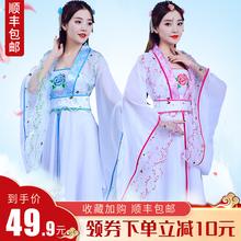 中国风wo服女夏季仙an服装古风舞蹈表演服毕业班服学生演出服