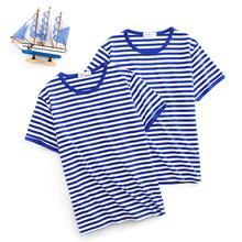 夏季海wo衫男短袖tan 水手服海军风纯棉半袖蓝白条纹情侣装