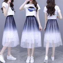 (小)个子wo衣裙202an流行夏天T恤网纱两件套装裙子仙女超仙森系