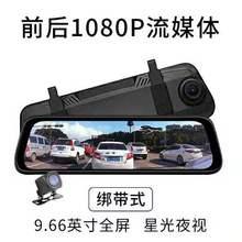 汽车后wo镜行车记录an双录高清无线电子狗导航机轿车货车SUV