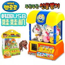 韩国pwororo迷an机夹公仔机夹娃娃机韩国凯利糖果玩具