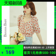 BANwoNA BAan020夏季新式设计感(小)众短式法式雪纺碎花衬衫女上衣