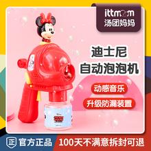 迪士尼wo童全自动泡an奇电动吹大泡泡枪器玩具不漏水
