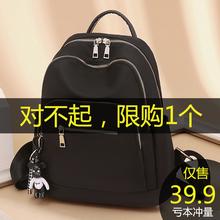 牛津布wo肩包女20an式时尚百搭学生书包大容量帆布包包女士背包