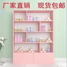 化妆品wo架展示柜美an品柜陈列柜化妆品展示柜展示架产品展柜