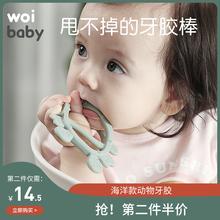 戒吃手wo器宝宝手环an儿磨牙棒玩具可咬可水煮咬牙胶磨牙硅胶