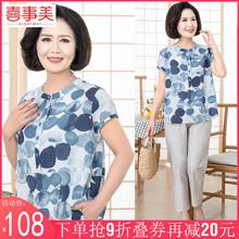 妈妈夏wo棉麻套装中an女装短袖T恤洋气奶奶装50岁老的上衣服