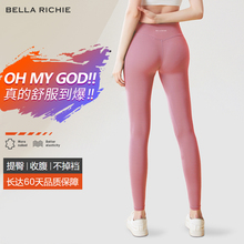 BELwoA RICan裸感薄女高腰提臀收腹速干外穿跑步九分健身服