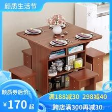 简约现wo折叠桌家用an(小)户型餐桌椅组合简易正长方形吃饭桌子