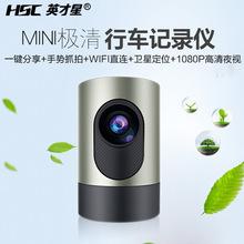 英才星wo车载双镜头an录仪高清夜视导航360度全景24(小)时监控