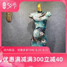 又见梵wo拉丁舞服装an复古风 典舞蹈旗袍裙 现代舞演出服 w165