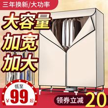 干衣机wo用省电双层an(小)型迷你暖风烘衣速干衣烘衣机烘干机