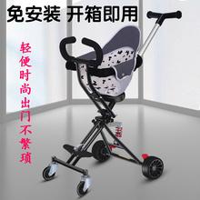 [woxiaogan]带娃出门遛娃溜娃神器手推