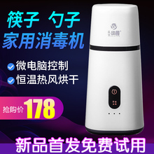 智能家wo(小)型全自动an筷子筒消毒器厨房电器迷你
