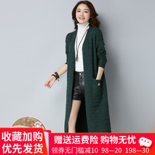 针织羊wp开衫女超长ef2020春秋新式大式羊绒毛衣外套外搭披肩