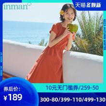 茵曼旗wp店连衣裙2et夏季新式法式复古少女方领桔梗裙初恋裙长裙