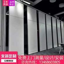 隔断隔wp板包间酒店et办公室活动隔音墙餐厅屏风隔断推拉折叠